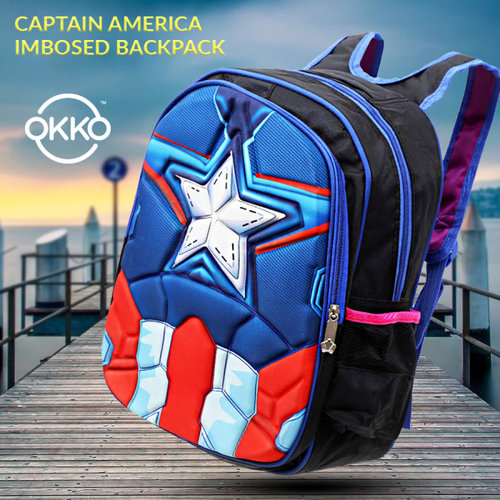 BACKPACK CAPTAIN AMERICA EMBOSSED FOR BOYS
