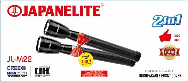 Japanelite LED Rechargeable Flash Light (2 in 1) JL-M22