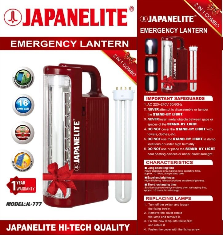 Japanelite Emergency Lantern JL-777